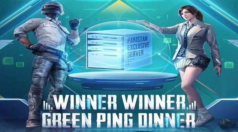PUBG Mobile Officially Lunch Server for Pakistani Players